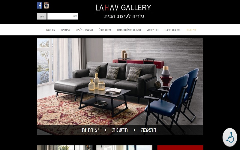 Lahav Gallery