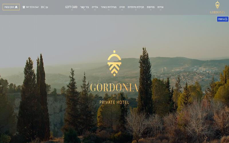 לקוח מלון גורדוניה, מלון במעלה החמישה - גורדוניה הוטל