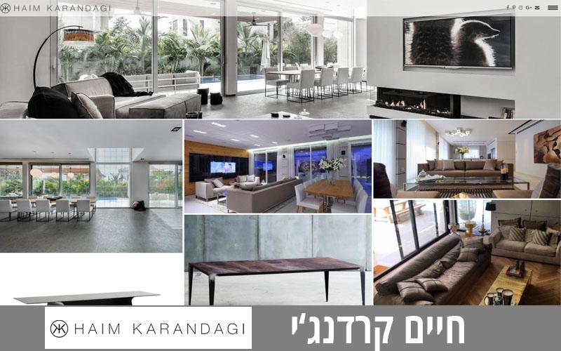 חיים קרדנג'י - Haim Karandagi